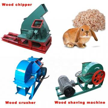 Factory price high quality wood branch crusher machine