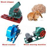 Factory price high quality wood branch crusher machine